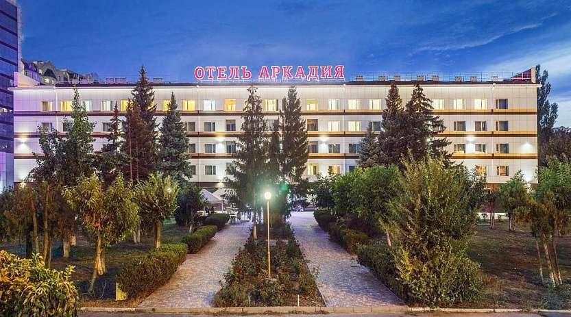 Отель «Аркадия» 3* - Изображение 0